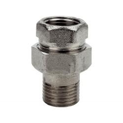 """Американка прямая Remer  RR 461 1,1/4"""" никел."""